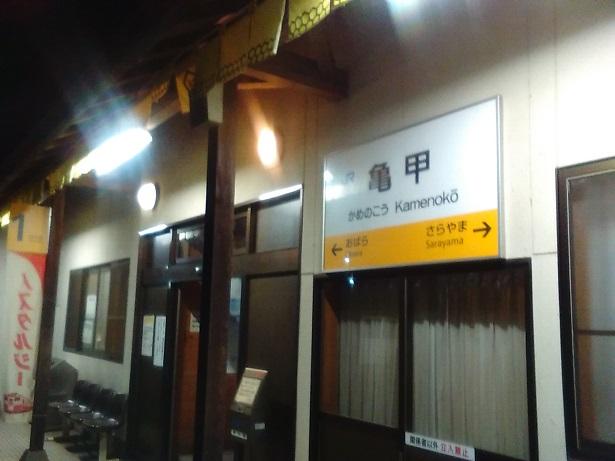 f:id:kamekichi58:20170926233650j:plain