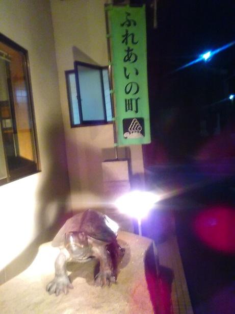 f:id:kamekichi58:20170926235357j:plain