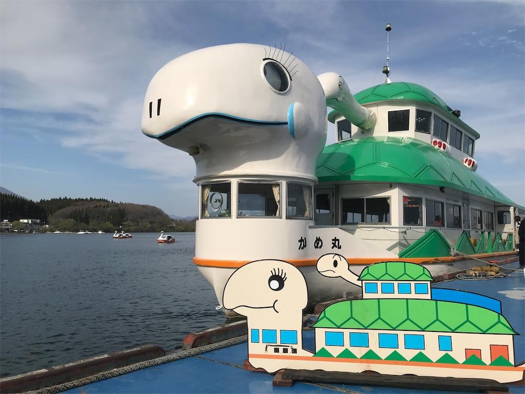 f:id:kamekichi58:20190503213607j:image