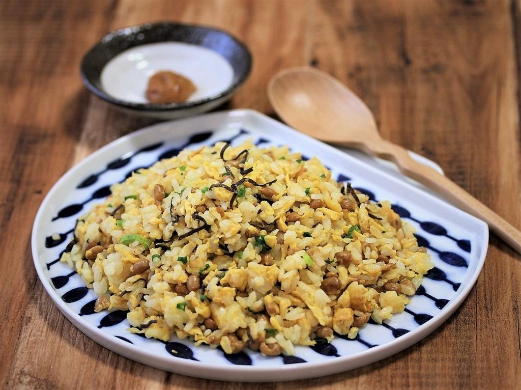 レシピ 納豆 チャーハン
