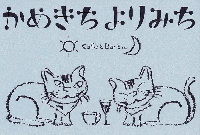 f:id:kamekichisyouten222:20180526125644j:plain