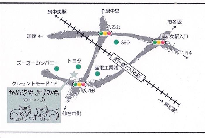 f:id:kamekichisyouten222:20180526214308j:plain