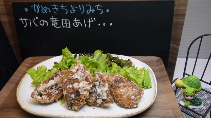 f:id:kamekichisyouten222:20180601202830j:plain