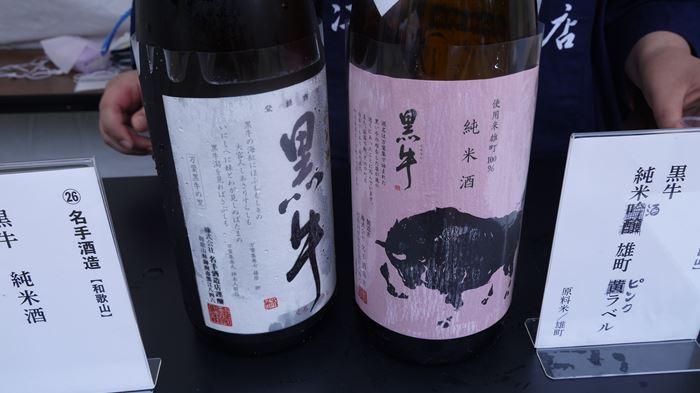 f:id:kamekichisyouten222:20180804120056j:plain