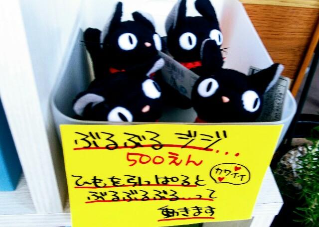 f:id:kamekichisyouten222:20181014114530j:image