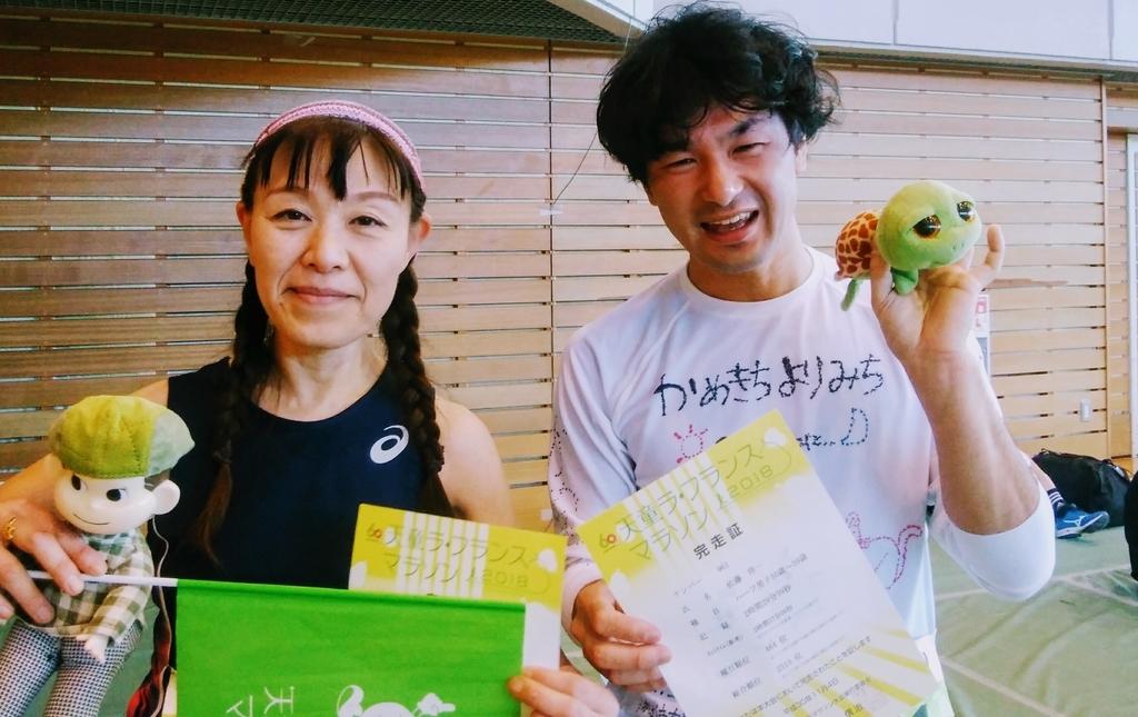 f:id:kamekichisyouten222:20181105215114j:plain