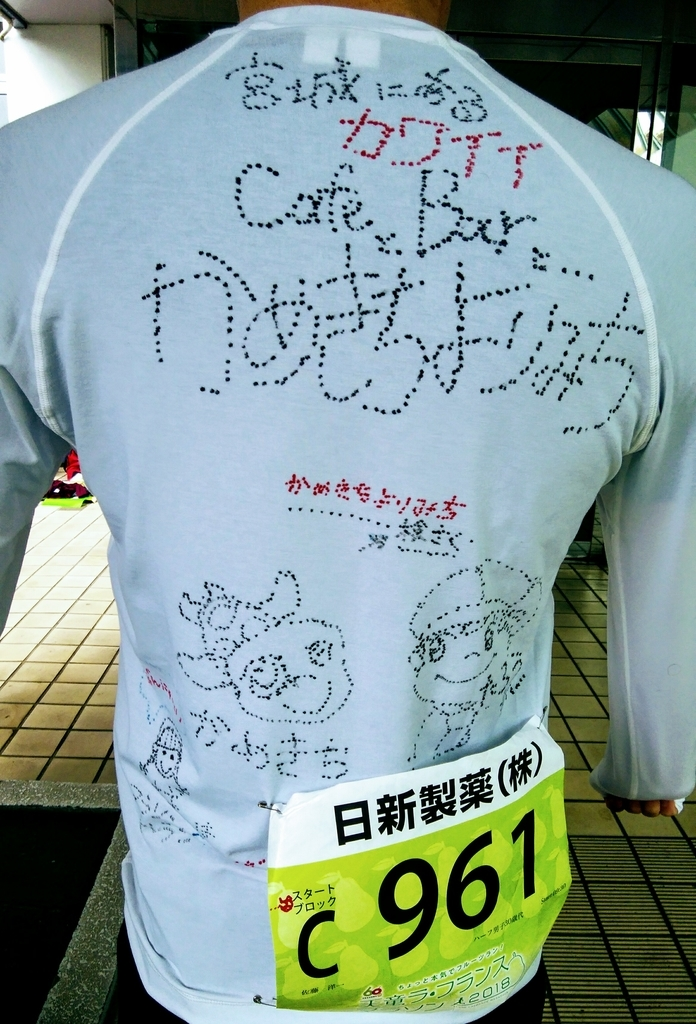 f:id:kamekichisyouten222:20181105215506j:plain