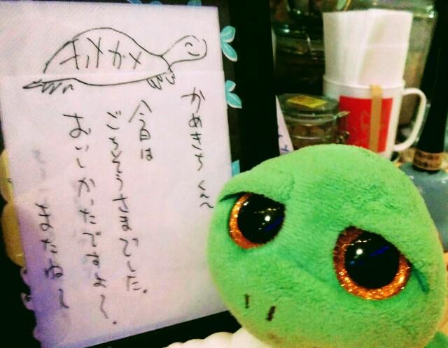 f:id:kamekichisyouten222:20190324231606j:image