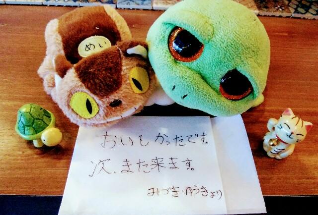 f:id:kamekichisyouten222:20190403165159j:image