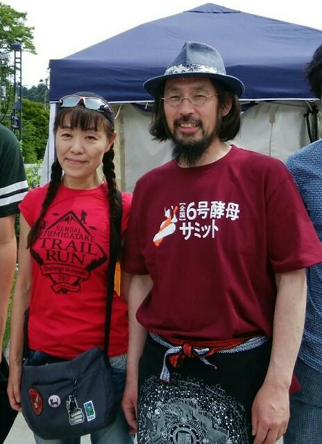f:id:kamekichisyouten222:20190611160323j:image