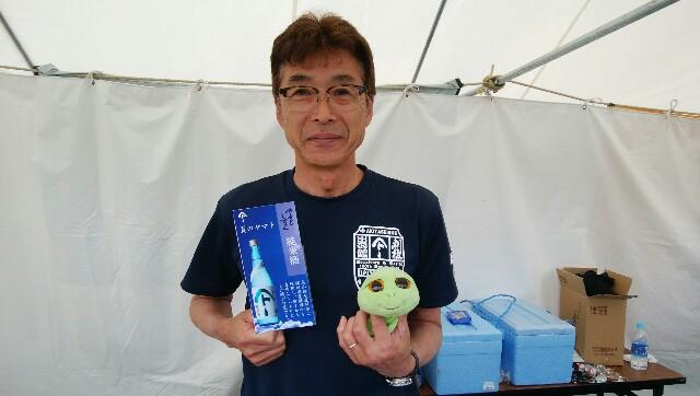 f:id:kamekichisyouten222:20190611160817j:image