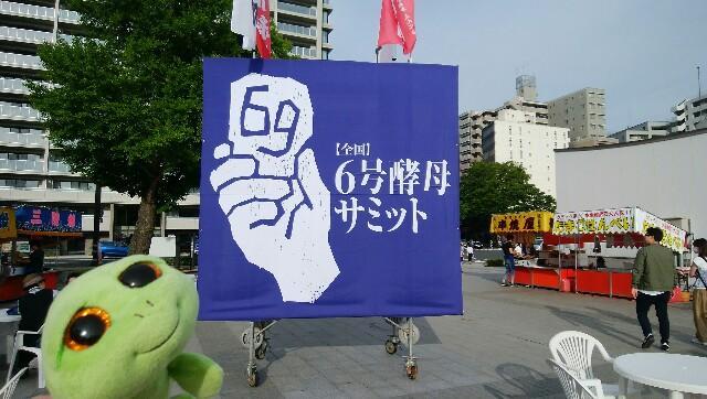 f:id:kamekichisyouten222:20190611161034j:image