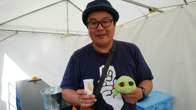 f:id:kamekichisyouten222:20190611161100j:image