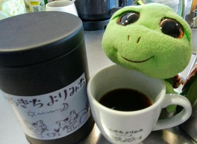 f:id:kamekichisyouten222:20190723124726j:image