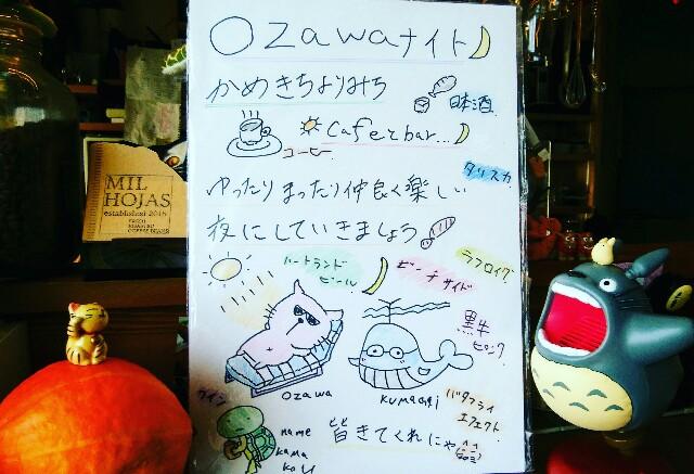 f:id:kamekichisyouten222:20190808164320j:image