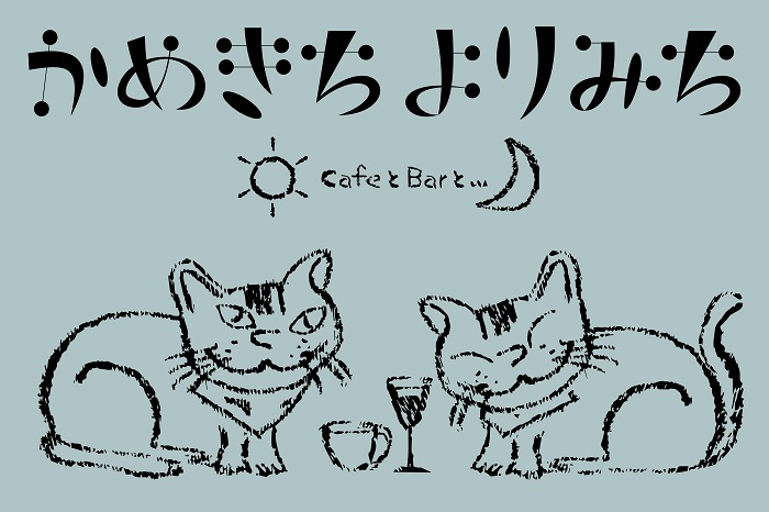 f:id:kamekichisyouten222:20190817085342j:plain
