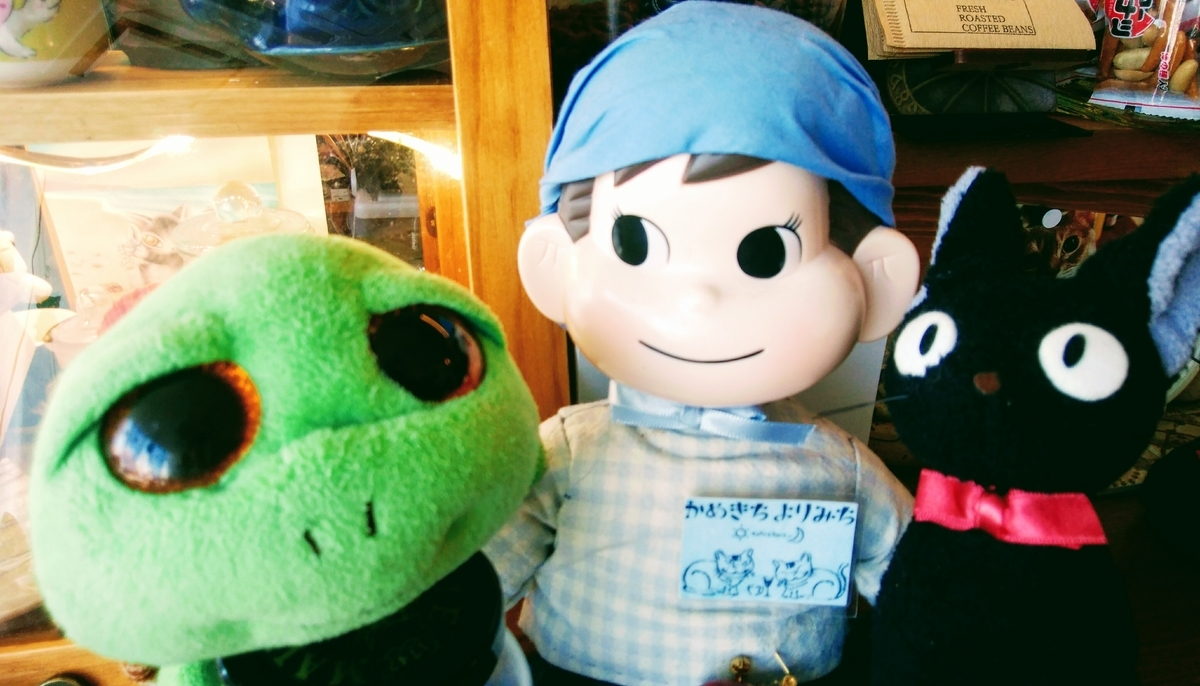 f:id:kamekichisyouten222:20190820000836j:plain