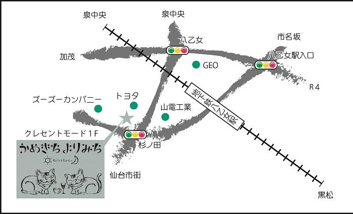 f:id:kamekichisyouten222:20190820002334j:plain