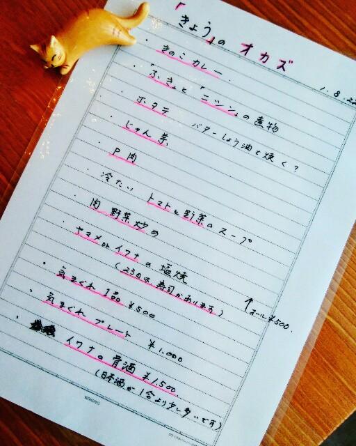 f:id:kamekichisyouten222:20190822171853j:image