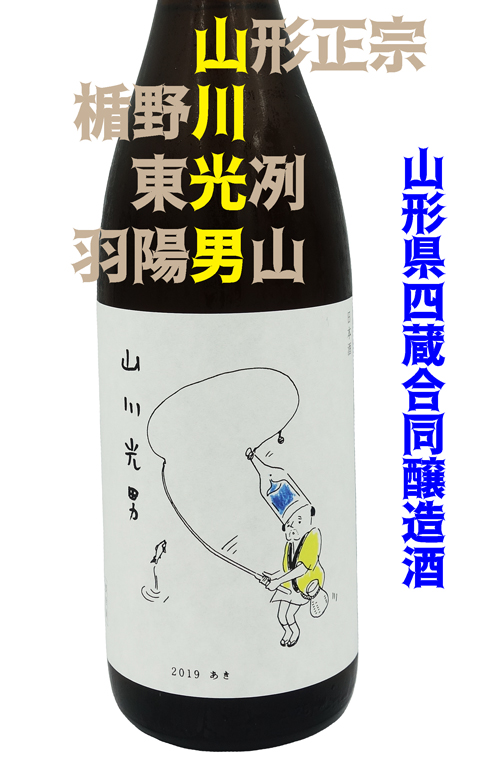 f:id:kamekichisyouten222:20190828090624j:plain
