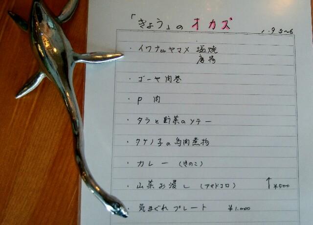 f:id:kamekichisyouten222:20190905165505j:image