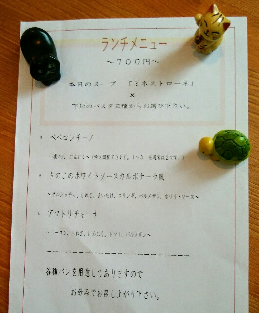 f:id:kamekichisyouten222:20190918135741j:image