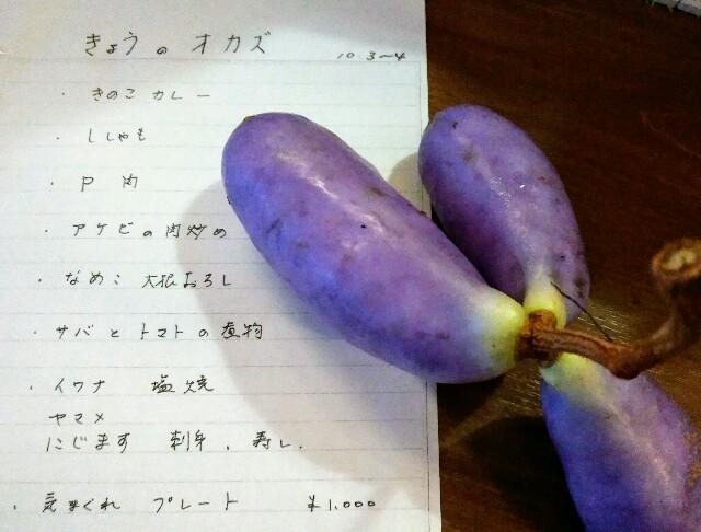 f:id:kamekichisyouten222:20191003172452j:image