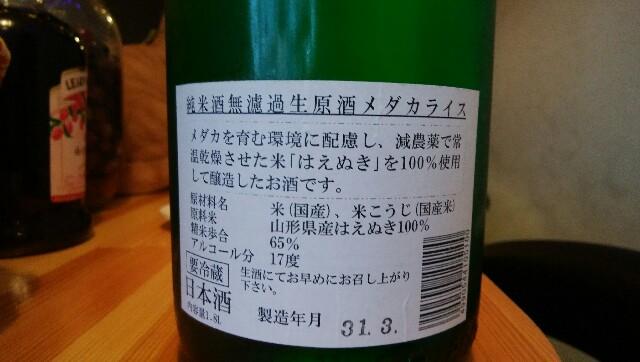 f:id:kamekichisyouten222:20191009173016j:image