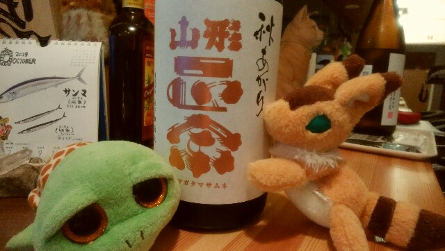 f:id:kamekichisyouten222:20191010171857j:image