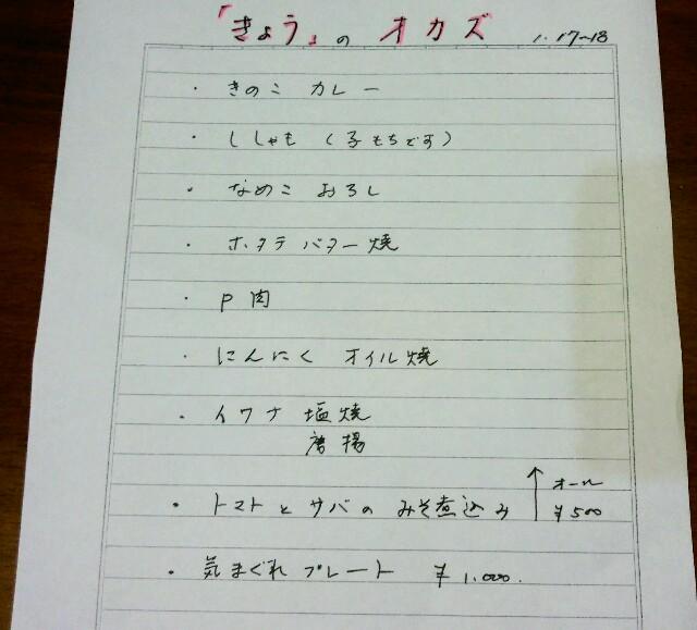 f:id:kamekichisyouten222:20191017175102j:image