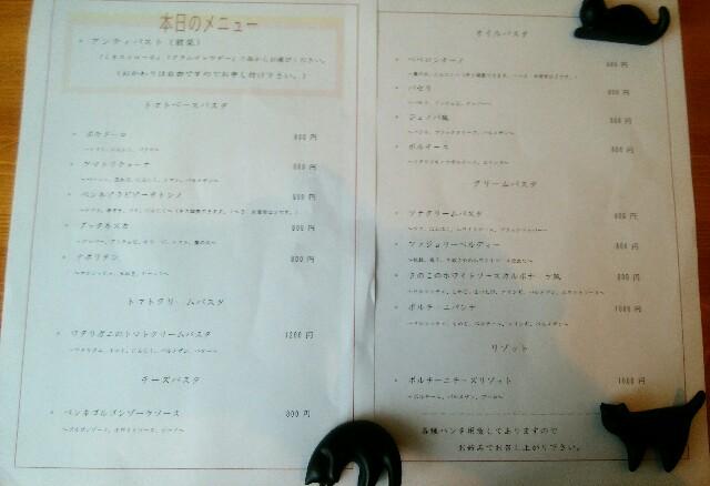 f:id:kamekichisyouten222:20191019170650j:image