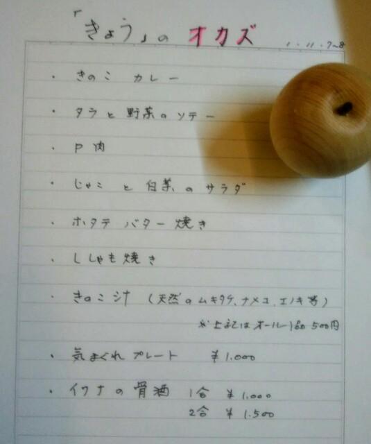 f:id:kamekichisyouten222:20191107163447j:image
