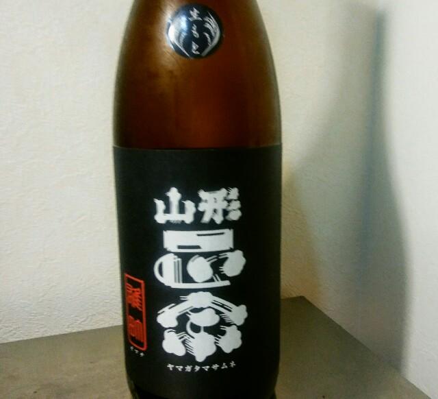 f:id:kamekichisyouten222:20191121181804j:image