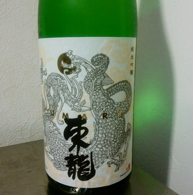 f:id:kamekichisyouten222:20191121185808j:image