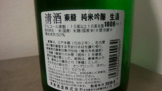 f:id:kamekichisyouten222:20191121190922j:image