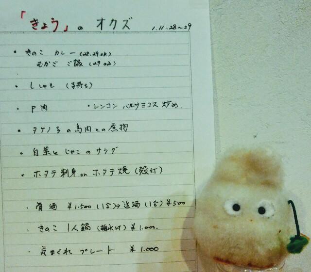 f:id:kamekichisyouten222:20191128161010j:image