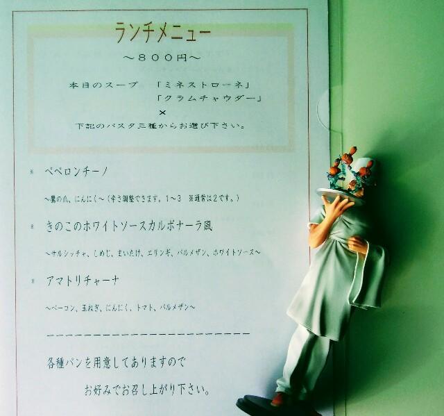 f:id:kamekichisyouten222:20191206110433j:image