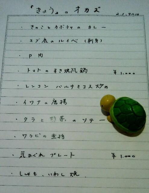 f:id:kamekichisyouten222:20200109155951j:image