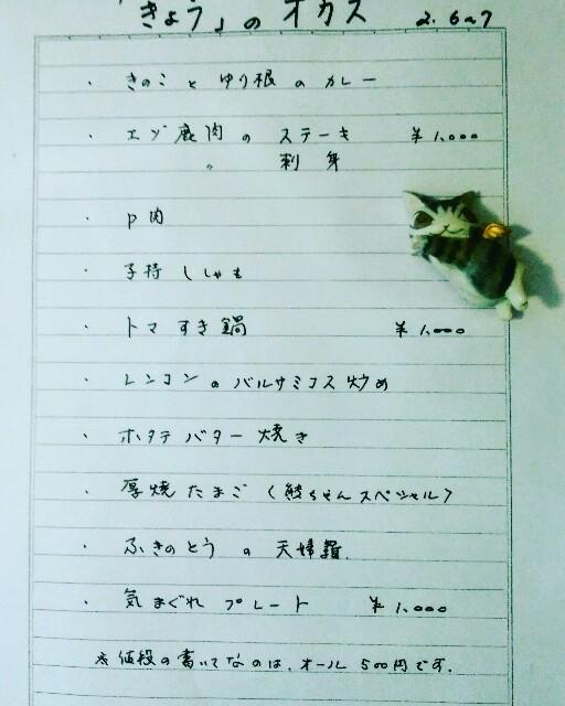 f:id:kamekichisyouten222:20200206155250j:image
