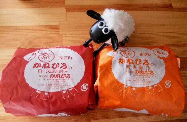 f:id:kamekichisyouten222:20200220112029j:image