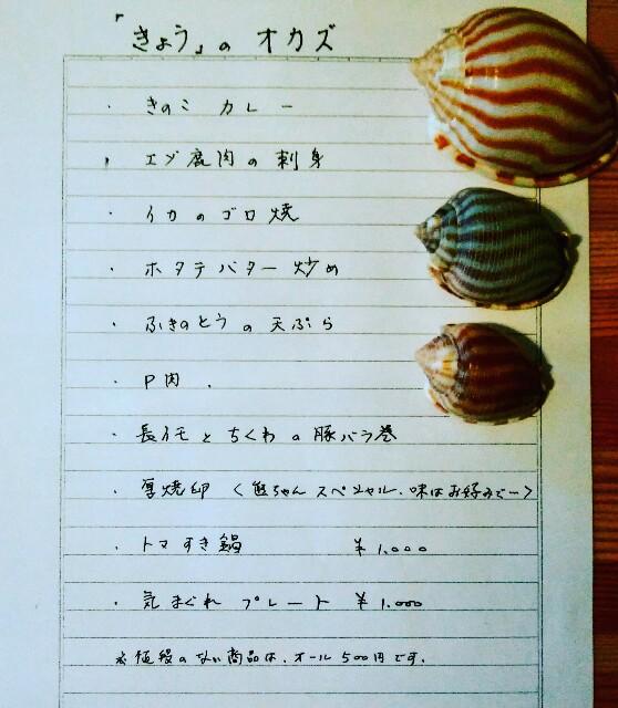 f:id:kamekichisyouten222:20200228170127j:image