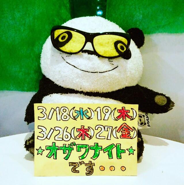 f:id:kamekichisyouten222:20200317191822j:image
