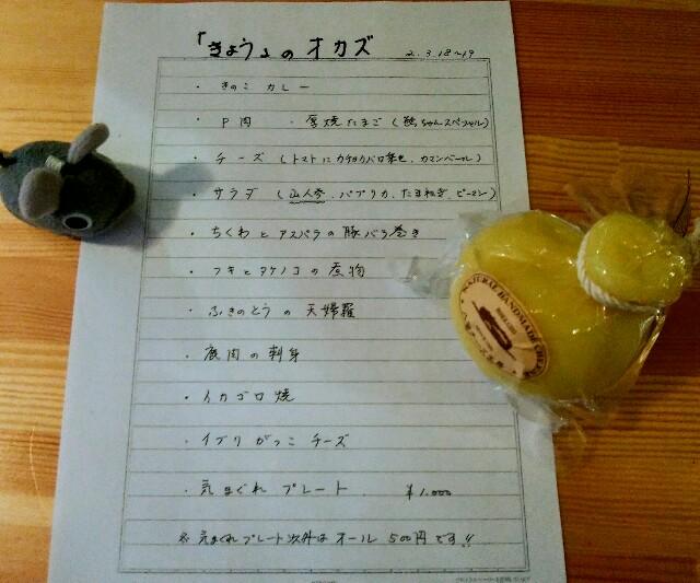 f:id:kamekichisyouten222:20200318153204j:image