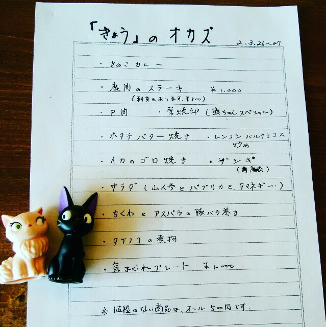 f:id:kamekichisyouten222:20200326140003j:image