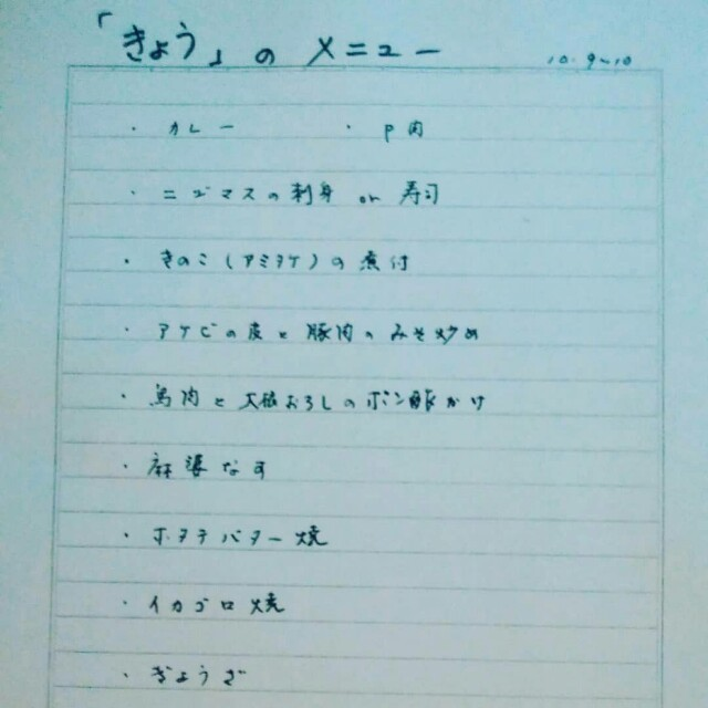 f:id:kamekichisyouten222:20201009172750j:image