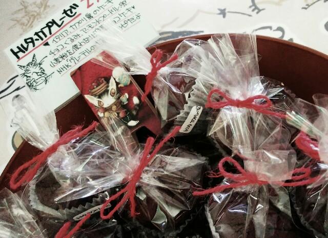 f:id:kamekichisyouten222:20201020120553j:image