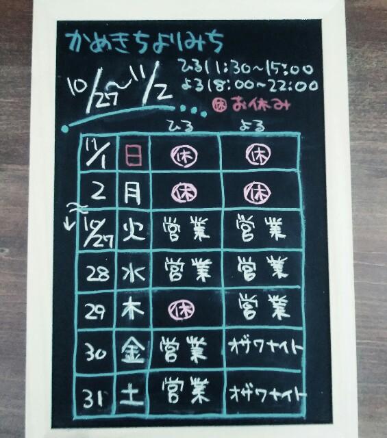 f:id:kamekichisyouten222:20201027144856j:image