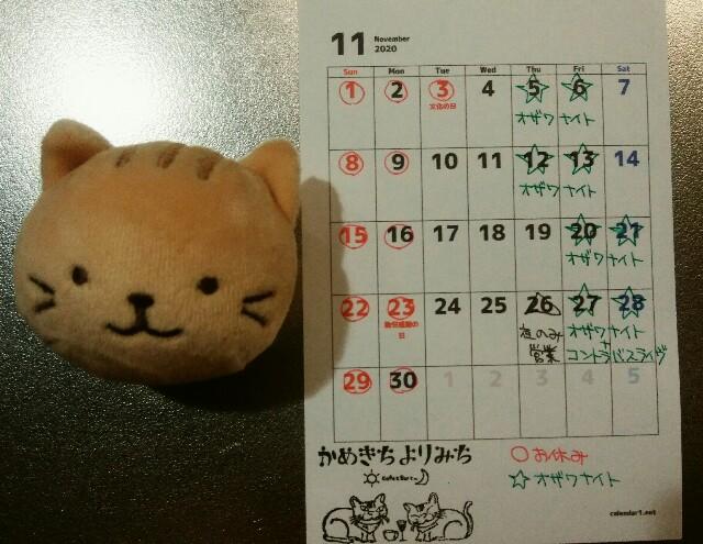 f:id:kamekichisyouten222:20201030203955j:image