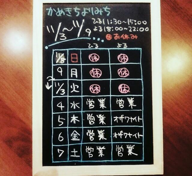 f:id:kamekichisyouten222:20201101195542j:image