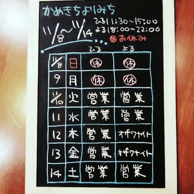 f:id:kamekichisyouten222:20201107224854j:image